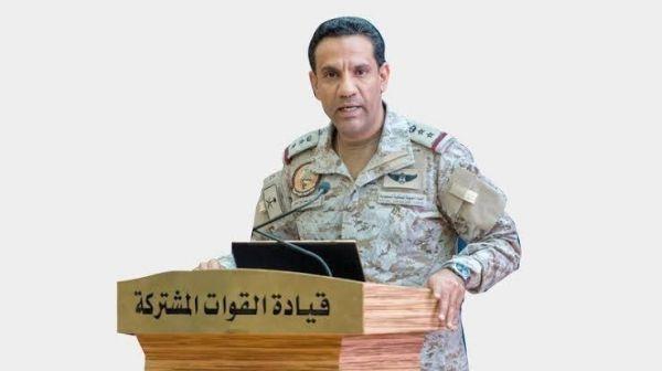 التحالف.. يعلن إحباط اعتداء حوثي جديد صوب الأراضي السعودية